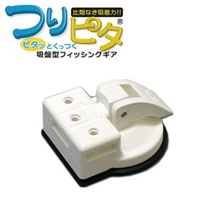 bmojapan(ビーエムオージャパン) つりピタ/吸盤ベース BM-B5QB-B