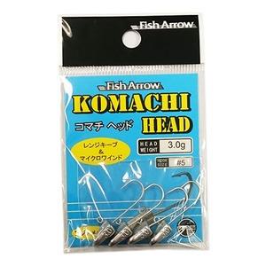 フィッシュアロー KOMACHI HEAD(コマチヘッド)