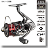 シマノ(SHIMANO) 16 ストラディックCI4+ C2000S