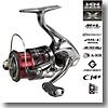 シマノ(SHIMANO) 16 ストラディックCI4+ 2500S