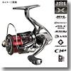 シマノ(SHIMANO) 16 ストラディックCI4+ 2500HGS