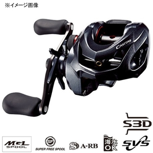 シマノ(SHIMANO) 16 カシータスMGL 101 左 03614