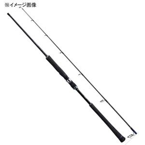 オシアジガー S642