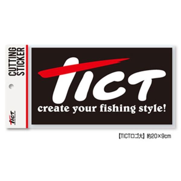 TICT(ティクト) カッティングステッカー ステッカー