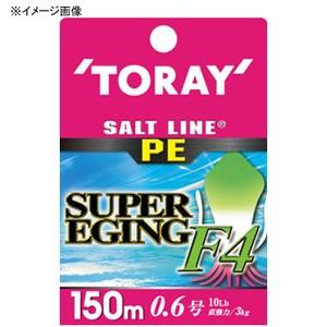東レインターナショナル(TORAY)ソルトラインPE スーパーエギングF4 150m