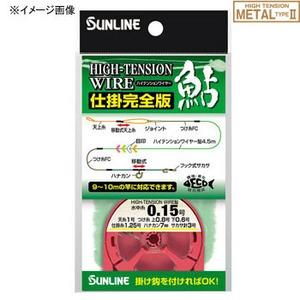 サンライン(SUNLINE)ハイテンションワイヤー鮎仕掛完全版