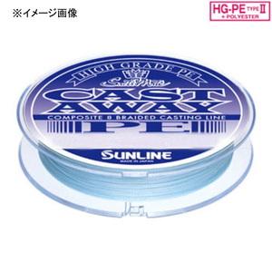 サンライン(SUNLINE) ソルティメイトキャストアウェイPE 150m