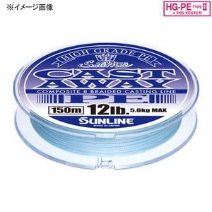 サンライン(SUNLINE)ソルティメイトキャストアウェイPE 200m
