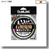 サンライン(SUNLINE) 石鯛鬼憧瀬ズレワイヤー 30m