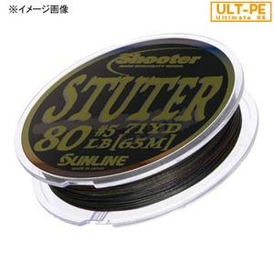 サンライン(SUNLINE)シューター・ステューター 65m