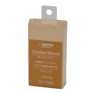 SOTO スモークウッドミニ 85g ブレンド ST-1566