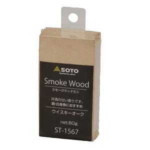 SOTO スモークウッドミニ 85g ウィスキー ST-1567