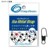 crazy-ocean(クレイジーオーシャン) イカメタルスナップSS スナップ