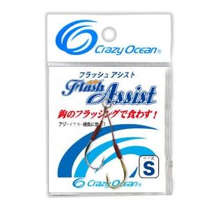 crazy-ocean(クレイジーオーシャン) フラッシュアシスト
