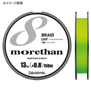 ダイワ(Daiwa) UVF モアザンセンサー 8ブレイド+Si 150m 04634645