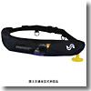 Takashina(高階救命器具) 国土交通省承認 腰巻式ライフジャケット 桜マーク タイプA 遊漁船(釣り船)対応