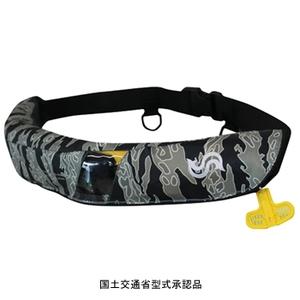 Takashina(高階救命器具)腰巻式ライフジャケット
