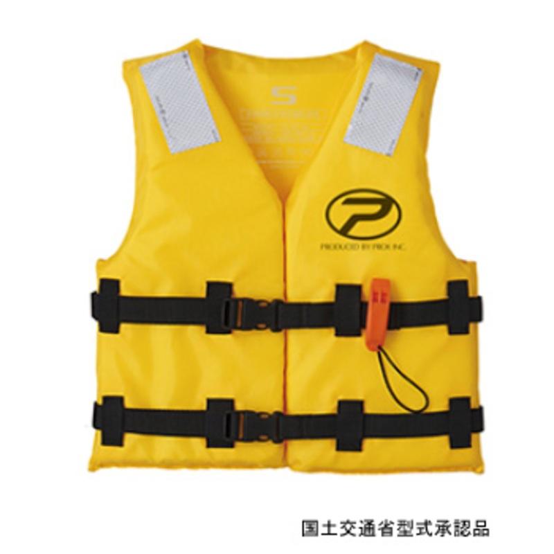 プロックス(PROX) 小型船舶用救命胴衣(型式認定) 子供用S イエロー TK13B2S