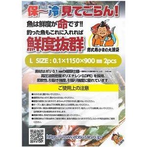 ノーブランド 細谷紙店 恵比寿さまの大漁袋