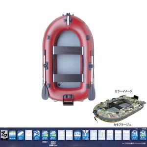 ZephyrBoat(ゼファーボート)ZEPHYR BOAT ZR220-T