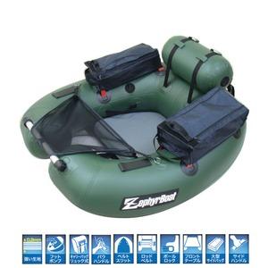 ZephyrBoat(ゼファーボート) ZephyrBoat(ゼファーボート)ZF-123C-T オリーブグリーン ZF-024-OG ラウンド型