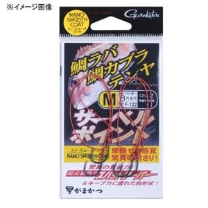 がまかつ(Gamakatsu) 糸付 サーベルポイント F122 L ナノスムースコート 60054
