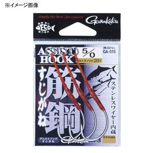 がまかつ(Gamakatsu)アシストフック 筋鋼(すじがね) GA015
