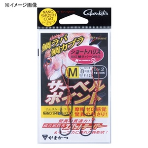 がまかつ(Gamakatsu) 糸付サーベルポイント ショートハリス F123 60072