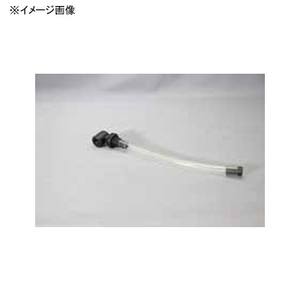 bmojapan(ビーエムオージャパン) 12ガロン用ノズルアタッチメント C14543L
