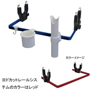 bmojapan(ビーエムオージャパン)ドカット  レールシステム(ベーシックセット)
