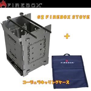 アウトドア&フィッシング ナチュラム【送料無料】ファイヤーボックス(Firebox) G2 FIREBOX STOVE+コーデュラキャリングケース【お得な2点セット】