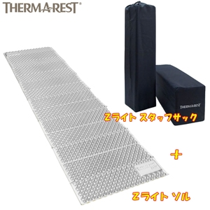 THERMAREST(サーマレスト) Zライト ソル+専用スタッフサック【2点セット】 30670+30002