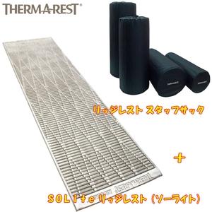 THERMAREST(サーマレスト)RidgeRest SOLite リッジレスト(ソーライト)+リッジレスト スタッフサック