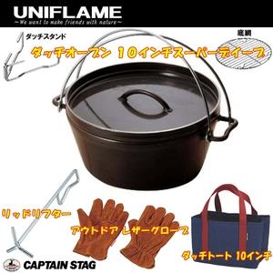 ユニフレーム(UNIFLAME) ダッチオーブン 10インチスーパーデイープ+ダッチトート&グローブ&リッドリフター 660973+661420 ダッチオーブン