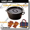 ユニフレーム(UNIFLAME) ダッチオーブン 10インチスーパーデイープ+ダッチトート&グローブ&リッドリフター