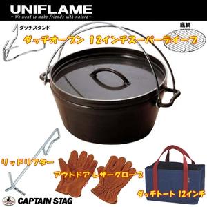 ユニフレーム(UNIFLAME)ダッチオーブン 12インチスーパーディープ+ダッチトート&グローブ&リッドリフター