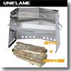 ユニフレーム(UNIFLAME) 薪グリル+火持ちいい堅薪【お得な2点セット】