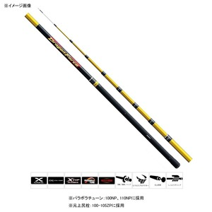 <ナチュラム> 30%OFF!【送料無料】シマノ(SHIMANO) ドラゴンフォース 105ZP 37055画像