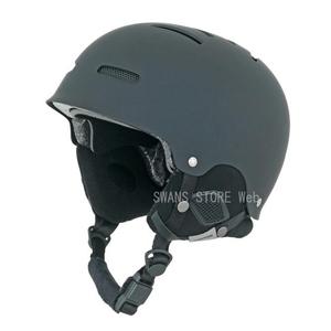 スワンズ(SWANS) HSF-200 スポーツヘルメット