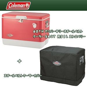Coleman(コールマン)60THアニバーサリースチールベルトクーラー 54QT&カバー【お得な2点セット】