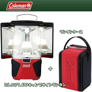Coleman(コールマン) ミレニアLEDキャンプサイトランタン+ランタンケース【お得な2点セット】 2000022276 電池式