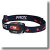 プロックス(PROX) 3W LEDセンサーヘッドランプ