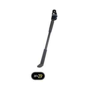 GIZA PRODUCTS(ギザプロダクツ) UL-Q3 アジャスタブル サイドスタンド KSS03600