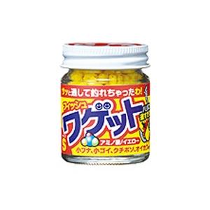 マルキュー(MARUKYU) フィッシュワゲットS/アミノ酸/イエロー 1656 エサ