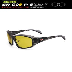 ストームライダー(STORM RIDER) SR-009-P スポーツカーブタイプ2 SR-009-P 偏光サングラス