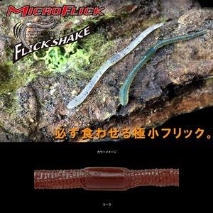 ジャッカル(JACKALL) Micro Flick(マイクロフリック) 102172002690 ストレートワーム