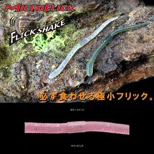 ジャッカル(JACKALL) Micro Flick(マイクロフリック) 2.5インチ キラーピンク 102172036720