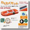 KE−275GS 4人乗り オレンジ