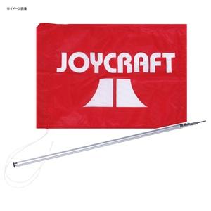 ジョイクラフト(JOYCRAFT)安全フラッグ(フラッグ&ポール)