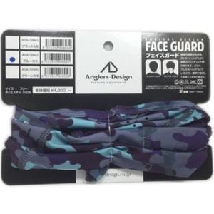 アングラーズデザイン(Anglers-Design) フェイスガード ADA-12 帽子&紫外線対策グッズ